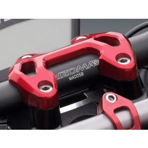 バイク 汎用 ハンドルクランプ RIZOMA リゾマ ドカティ ストリート・ファイター用|vio0009
