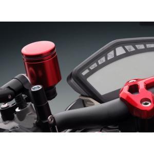 バイク 汎用  マスターシリンダー リザーブタンク RIZOMA リゾマ 40パイ サイドフロー|vio0009
