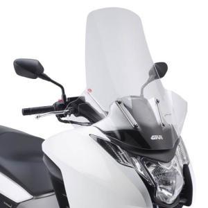 バイク スクリーン ホンダ インテグラ 750 / 700 GIVI社製 ラージスクリーン|vio0009