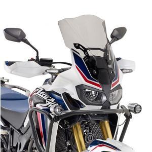 バイク スクリーン GIVI ホンダ アフリカツイン CRF1000L ジヴィ スモーク スクリーン|vio0009
