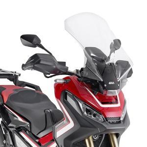 バイク スクリーン ホンダ X-ADV GIVI社製 ラージ スクリーン|vio0009