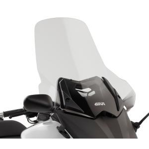 バイク スクリーン ヤマハ T-Max530 -2016 GIVI社製 ラージスクリーン|vio0009