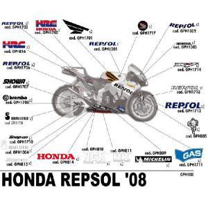 08 Repsol ホンダワークス レプリカ|vio0009