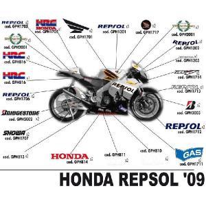 09 Repsol ホンダワークス レプリカ|vio0009