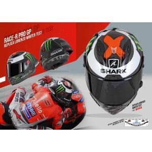バイク ヘルメット フルフェイス シャーク レースR-プロ GP ウインターテスト仕様 限定 ホルヘ・ロレンゾ レプリカ|vio0009