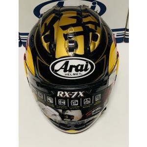 アライ バイク ヘルメット フルフェイス RX−7X ペドロサ サムライ・スピリッツ + レッドブル vio0009 02