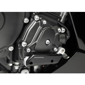 バイク エンジンガード RIZOMA リゾマ スライダー 右用 ヤマハ YZF R-1 09-14|vio0009