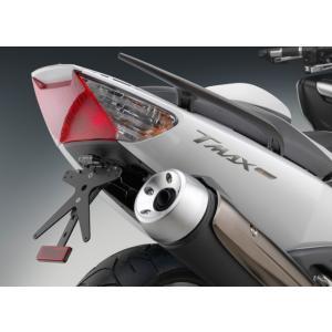 バイク フェンダーレス RIZOMA:リゾマ アンダートレイ付 ヤマハ T-Max 08-|vio0009