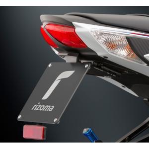 バイク フェンダーレス RIZOMA リゾマ スズキ GSX-R600/750 11-|vio0009