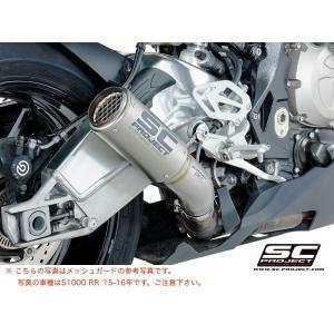 バイク マフラー SCプロジェク スズキ GSX-R 1000 '17 CRT サイレンサー フルチタンリンクパイプ スリップオン・システム メッシュ付き|vio0009
