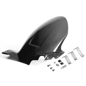 ドライカーボン製 リア・インナーフェンダー YAMAHA T-Max 500 08-11|vio0009
