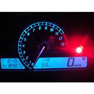 CBR1000RR 〜07 メーター照明 ブルー 国内仕様|vio0009