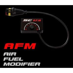 バイク マフラー SCプロジェクト ヤマハ MT-09 FZ-09 XSR900 A/Fコントローラー|vio0009