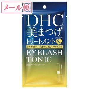 [定形外郵便] DHC アイラッシュトニック 6.5mL (まつげ美容液)|viqol