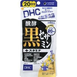 [定形外郵便] DHC 醗酵黒セサミン+スタミナ 20日分 120粒 (健康食品・サプリメント)|viqol