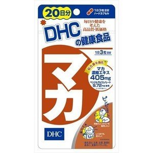 DHC マカ 20日分 60粒 (健康食品・サプリメント)|viqol