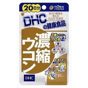 DHC 濃縮ウコン 20日分 40粒 (健康食品・サプリメント)|viqol