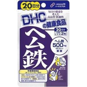 DHC ヘム鉄 20日分 40粒 (健康補助食品・サプリメント)|viqol