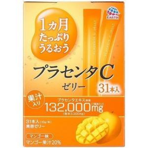 アース製薬 1ヵ月たっぷりうるおう プラセンタCゼリー マンゴー味 10g×31本入 (ビューティサプリメント)|viqol