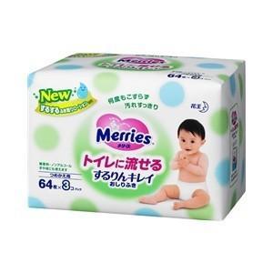 花王 メリーズ トイレに流せる するりんキレイ おしりふき つめかえ用 64枚×3 (おしりふき) viqol