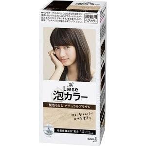 花王 リーゼ 泡カラー 髪色もどしブラウン 1セット (ヘアカラー)