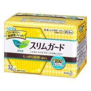 花王 ロリエ スリムガード しっかり昼用 羽なし 32コ入 医薬部外品 (生理用ナプキン)|viqol