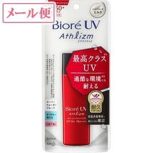 【■花王 ビオレUV アスリズム スキンプロテクトミルク SPF50+/PA++++ 65mL (日...