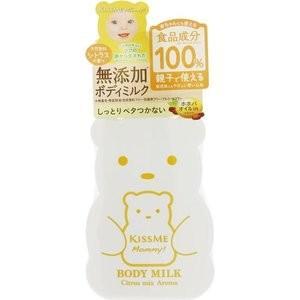 伊勢半 マミー ボディミルクC シトラスの香り 200g (ボディローション)|viqol