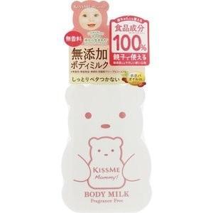 伊勢半 マミー ボディミルクS 無香料 200g (ボディローション)|viqol