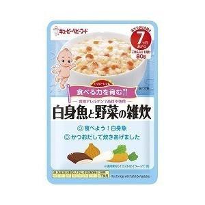キユーピー ベビーフード ハッピーレシピ 白身魚と野菜の雑炊 80g 7ヵ月頃から (ベビーフード) viqol