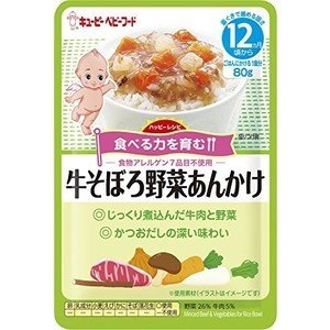 [定形外郵便] キユーピー ベビーフード ハッピーレシピ 牛そぼろ野菜あんかけ 80g 12ヵ月頃から (ベビーフード) viqol