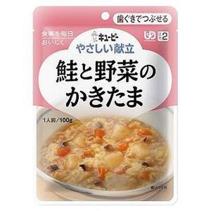 [定形外郵便] キユーピー やさしい献立 鮭と野菜のかきたま 100g (区分2:歯ぐきでつぶせる) (介護食)|viqol