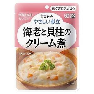 [定形外郵便] キユーピー やさしい献立 海老と貝柱のクリーム煮 100g (区分2:歯ぐきでつぶせる) (介護食)|viqol
