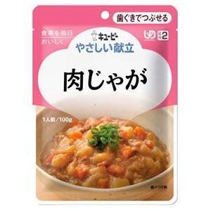 キユーピー やさしい献立 肉じゃが 100g (区分2:歯ぐきでつぶせる) (介護食)|viqol