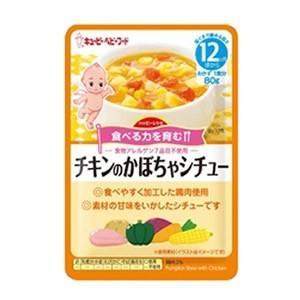 キユーピー ベビーフード ハッピーレシピ チキンのかぼちゃシチュー 80g 12ヶ月頃から (ベビーフード) viqol