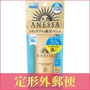 【■資生堂 アネッサ パーフェクトUV スキンケアジェル SPF50+/PA++++ 90g (日焼...