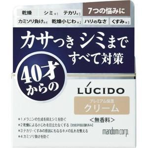 【■マンダム ルシード 薬用 トータルケアクリーム 50g [医薬部外品] (クリーム)】  【■商...