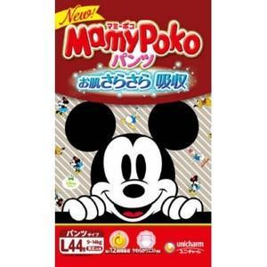 ユニ・チャーム マミーポコ パンツ Lサイズ 44枚 (紙お...