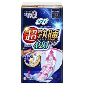 ユニ・チャーム ソフィ 超熟睡ガード420 特に多い日の夜用 羽つき 10枚入 (生理用ナプキン)