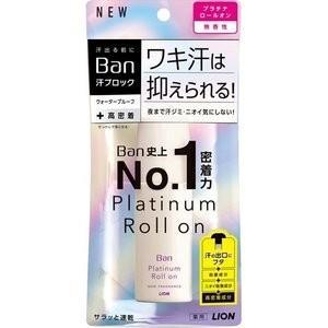 ライオン Ban バン 汗ブロック プラチナロールオン 無香性 40mL (デオドラント・制汗剤)|viqol