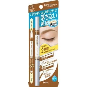 【■常盤薬品 サナ ニューボーン ラスティングWブロウEX 04 キャメルブラウン 1本 (アイブロ...