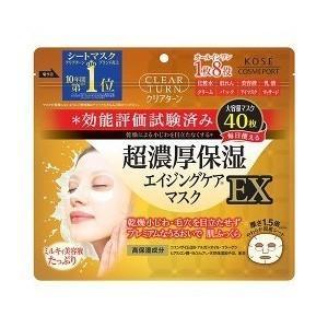 コーセー クリアターン 超濃厚保湿 マスク EX 40枚入 (フェイスマスク)
