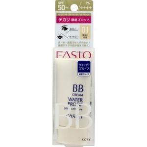 【コーセー ファシオ BB クリーム ウォータープルーフ 001 明るい肌色 SPF50+/PA++...