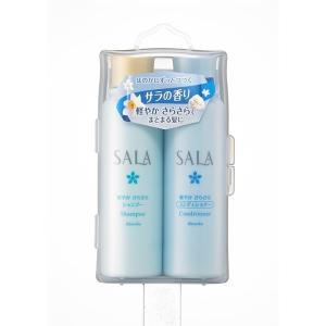 カネボウ SALA サラ ミニペア 軽やかさらさら (サラの香り) シャンプー 55mL ヘアコンディショナー 55mL (セット)|viqol