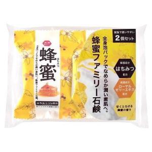 ペリカン石鹸 ペリカンファミリー石鹸 蜂蜜 80g×2個パック (洗顔石鹸・ボディ用石鹸)|viqol