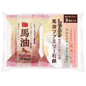 ペリカン石鹸 ペリカンファミリー石鹸 馬油 80g×2個パック (洗顔石鹸・ボディ用石鹸)|viqol