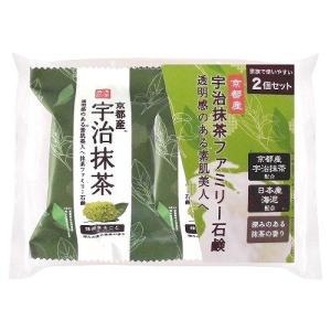 ペリカン石鹸 ペリカンファミリー石鹸 宇治抹茶 80g×2個パック (洗顔石鹸・ボディ用石鹸)|viqol