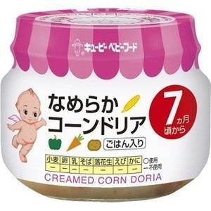 【キユーピー ベビーフード なめらかコーンドリア 7ヵ月頃から 70g (ベビーフード)】   野菜...
