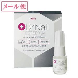 [定形外郵便] コーワ ドクターネイル ディープセラム 3.3mL Dr.Nail DEEP SERUM [高機能ネイルケア美容液]|viqol