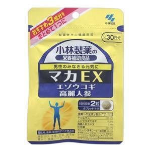 小林製薬の栄養補助食品 マカEX 350mg×60粒...
